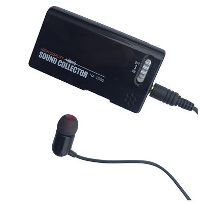 ハイブリッド骨伝導集音器 SOUND COLLECTOR(HA-1000)の説明