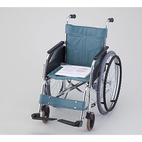 車椅子用離床センサー PA-CHAIRの説明