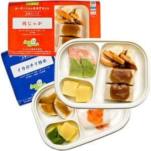 在宅介護向けムース食 ムーミーくん おかずセット お肉とお魚シリーズ10食分