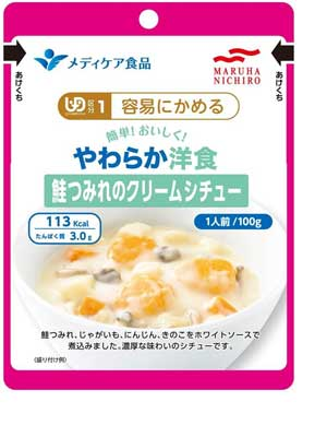 鮭つみれクリームシチュー