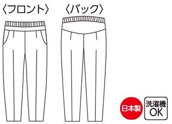 日本製&洗濯機OK