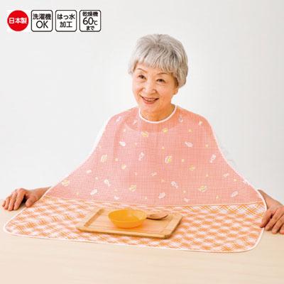 食事用エプロン 3色セット(計3枚) 38919