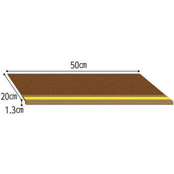 ダイヤタップソフト 屋内用 20×50cm(14枚セット) 蓄光ライン入りゴム製階段用すべり止めマット