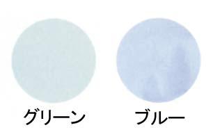 スリーナーカバー(大人用おむつカバー)<エンゼル> グリーン(S〜M))・ブルー(L〜LL)