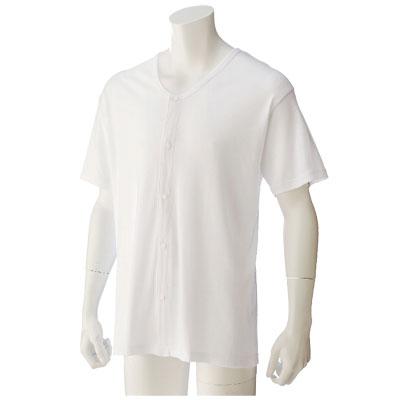 紳士肌着 半袖大寸ホックシャツ(ホワイト)38126-14 おおきいサイズ5L 2枚組
