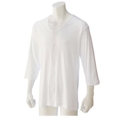 紳士肌着 7分袖大寸ホックシャツ(ホワイト)38128-08 おおきいサイズ4L 2枚組