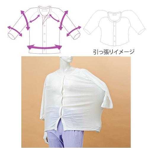 婦人ガーゼのびのびワンタッチ肌着 7分袖ホック付き(GZ5F)