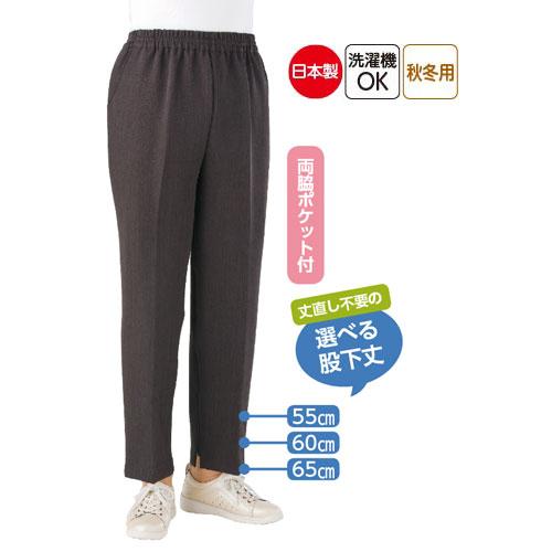 婦人トレヒート裾ファスナーパンツ秋冬用39029