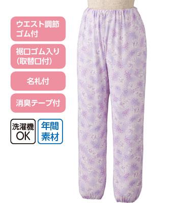 婦人やさしさパジャマ パンツ 3枚セット 通年用 39919の説明