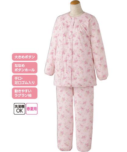 婦人大きめボタン天竺パジャマ 2枚セット 春夏用の説明