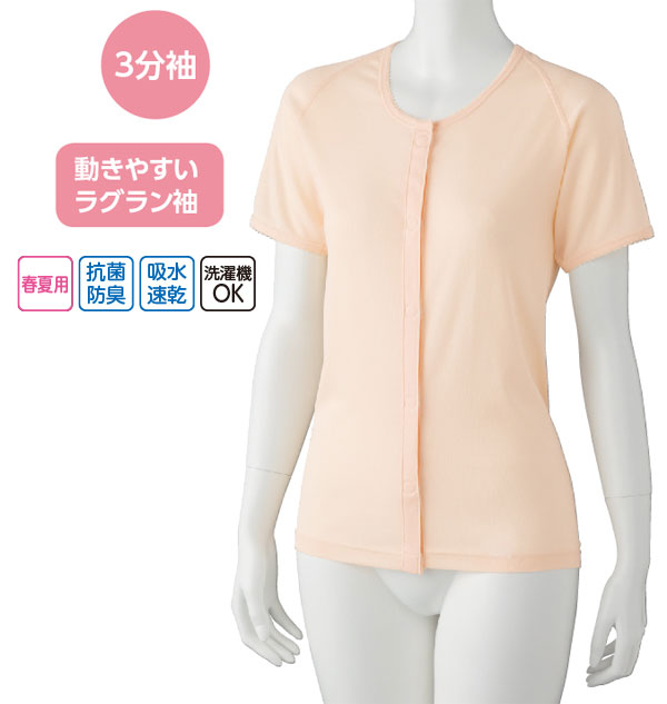 婦人春夏用 吸水速乾ワンタッチ3分袖シャツ4枚セット 89275