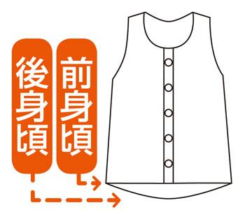 婦人春夏用 ラン型ワンタッチシャツ3枚セット 38284