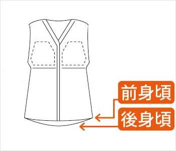 婦人春夏用 ソフトカップ付ワンタッチラン型シャツ3枚セット 89277