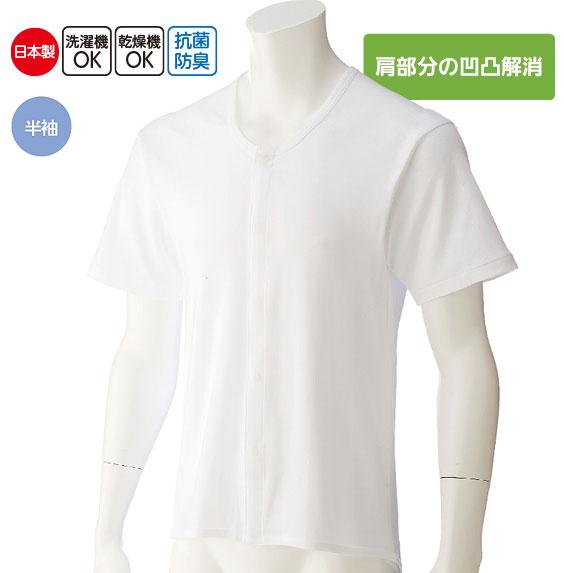 紳士 半袖乾燥機対応ホックシャツ 3枚セット01908