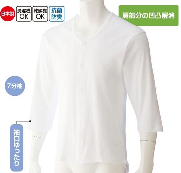 紳士 7分袖乾燥機対応ホックシャツ 3枚セット01909