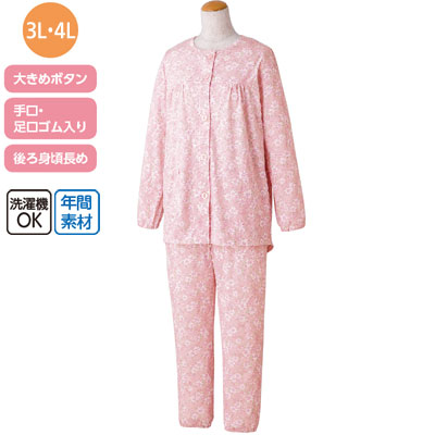 婦人 ボタンの留め外しが楽な大きめボタンパジャマ 3L・4L大きいサイズ 89774 の説明