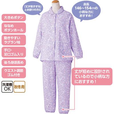 婦人 小柄な方におすすめ 大きめボタンプチサイズキルトパジャマ M・Lサイズ 89778  の説明