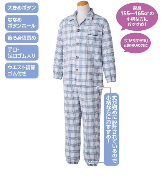 プチサイズパジャマ