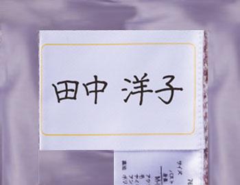 婦人 アンゴラ混ニット裏付花刺繍ベスト 大きめボタン・名札付き 89176  名札付き