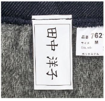 婦人 あったか裏シャギーデニム調パンツ 秋冬 2枚組 89527の説明