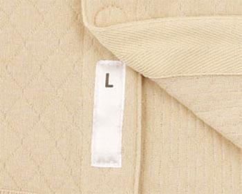 紳士 8分袖キルト背当付きワンタッチシャツ 秋冬 2枚組 38906 名札付き