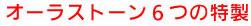 オーラ蓄熱キルト ラージサイズの説明