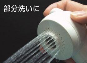 >洗髪シャワーの説明