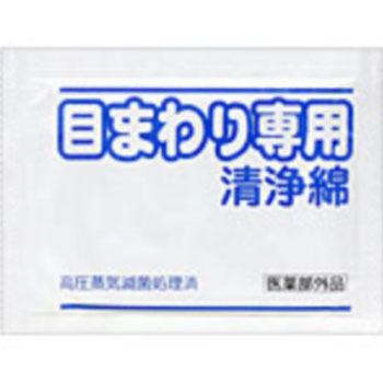 目まわり専用洗浄綿 1ケース(10箱)