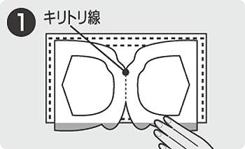 大王製紙 ハイパーブロックマスク ウイルスブロックふつうサイズ 4箱セット(1箱30枚入り)の説明