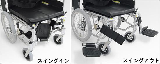 アルミ製自走用車いす簡易モジュール高床タイプKA822-38B-M・KA822-40B-M・KA822-42B-M 寸法