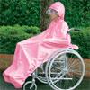 車椅子用レインコート チェアマント 袖なしタイプ