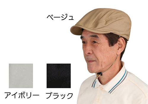 おでかけヘッドガード クローシェタイプ KM-1000Dのカラーは3色