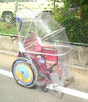 車椅子アンブレラ 雨の日、風の日も快適にお出かけ!車いす用の傘