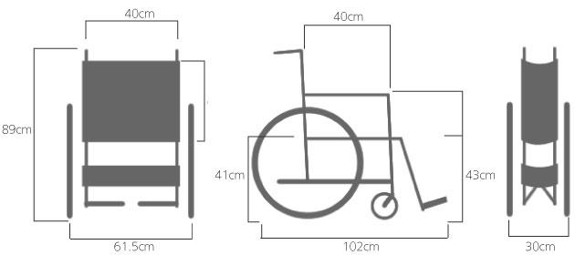 多機能車いす はねあげ式スイングアウトタイプ 自走用 KS80-4043の説明