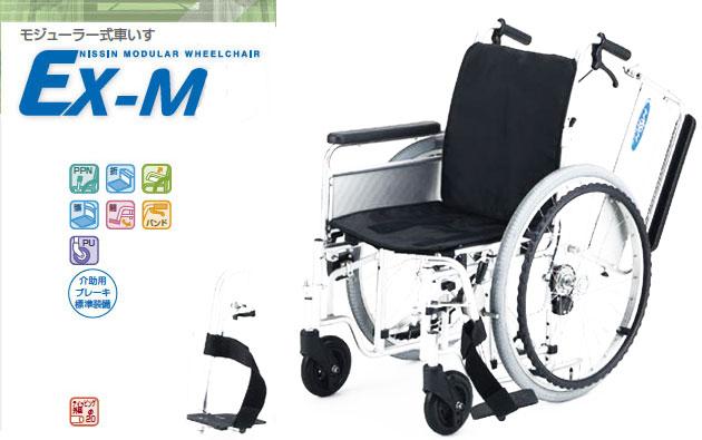 モジューラー自走用車椅子 低床 EX-M シート幅変更は工具不要の説明