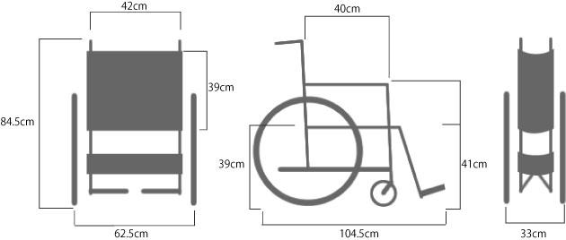 スチール製スタンダード車椅子 低床タイプ DM-101 病院向けの説明