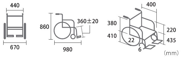 シンプルスタンダード車椅子 自走用 BAL-0W 座幅ワイドの説明