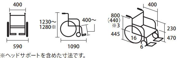リクライニング車椅子 介助用 BAL-14 無段階リクライニング 施設・病院のサイズ