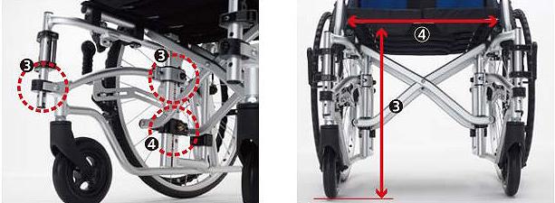 軽量簡単モジュール自走用車椅子 MEF-22 スタンダード