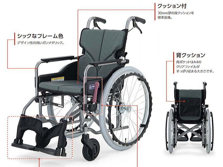カワムラサイクル自走用車椅子 モダン標準Aタイプ背折れ KMD-A22-40(42)-M(H/SH)