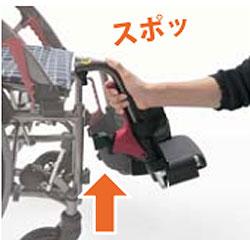 標準車椅子 介助用エアタイヤ WAP16-40(42)A WAVIT+(ウェイビットプラス)の説明