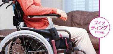 カワムラサイクル自走用車椅子 モダン多機能プラスCタイプの説明