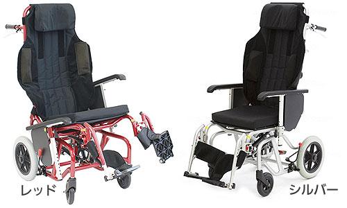 介助型車椅子 emigo�U(えみーご2) 標準使用 円背対応背もたれのカラー