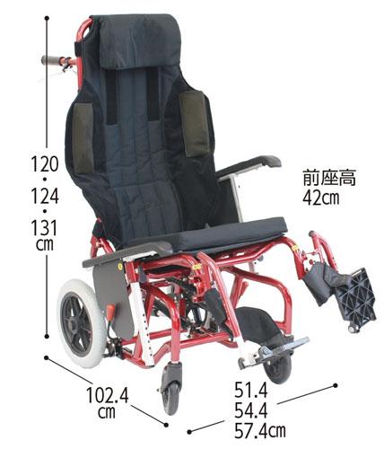 介助型車椅子 emigo�U(えみーご2) 標準使用 円背対応背もたれのサイズ