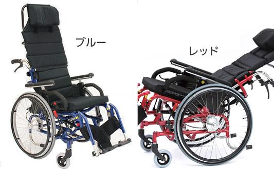 モジューラー自走用車椅子 LAPPO�V(らっぽ3) ティルト&リクライニングのカラー