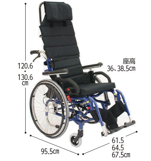 モジューラー自走用車椅子 LAPPO�V(らっぽ3) ティルト&リクライニングのサイズ