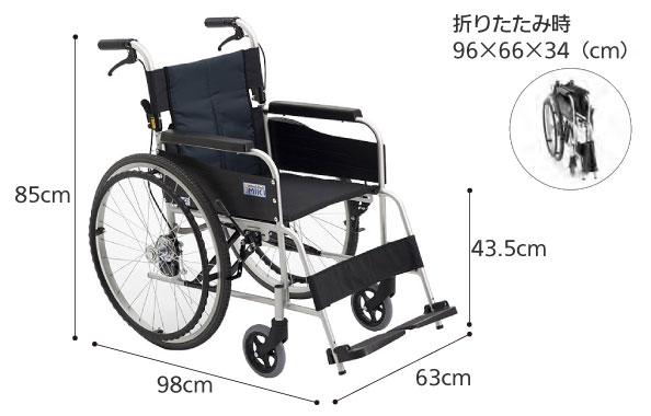 施設向きスタンダード自走用車椅子 USG-1 ノーパンク仕様のサイズ