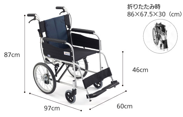 施設向きスタンダード介助用車椅子 USG-2 ノーパンク仕様のサイズ