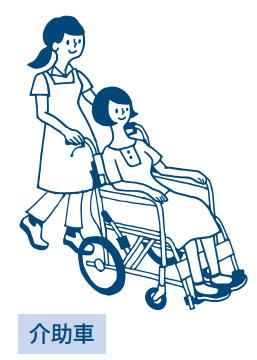 施設向きスタンダード介助用車椅子 USG-2 ノーパンク仕様の説明