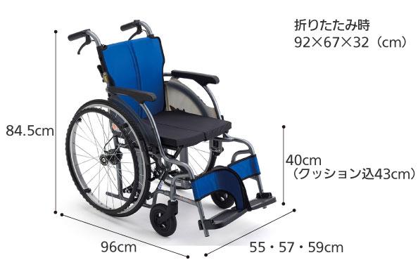 在宅向き超軽量コンパクト自走用車椅子 CRT-1-CZ モジュールタイプのサイズ